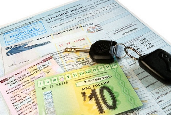 доверенность постановка на учет автомобиля в гибдд