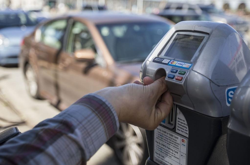 как найти штраф за парковку в москве