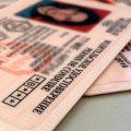 Водительское удостоверение: образец, условия получения, новые правила