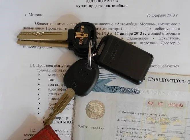 Сколько можно ездить без страховки по договору