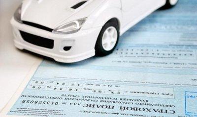 Сколько можно ездить без страховки на машине