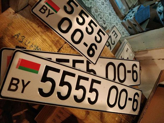 Замена номера на авто