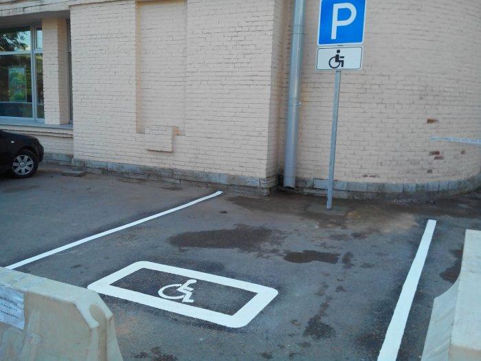 разметка парковка для инвалидов без знака