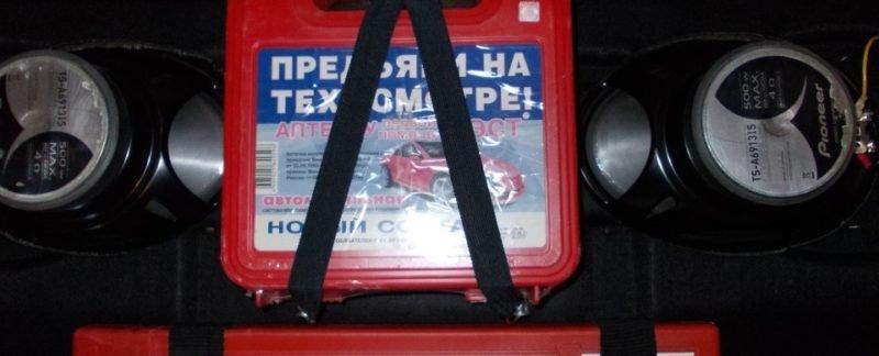 Аптечка и огнетушитель для машины