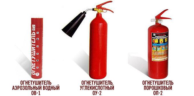 Огнетушитель в авто обязателен или нет