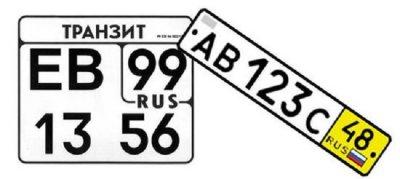 Штраф за просроченный транзит: размер штрафа, правовые нормы