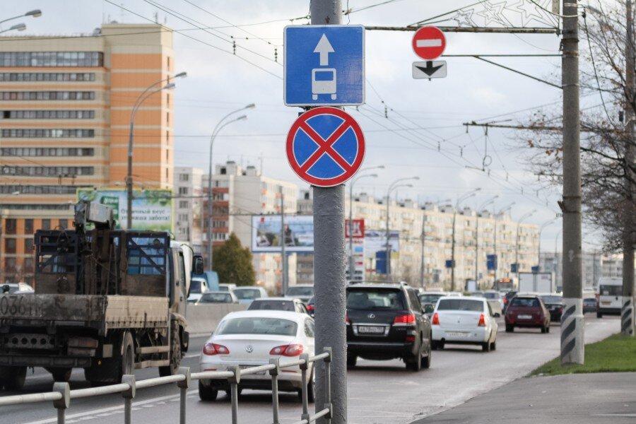 Знак 3.1 над выделенной линией в Москве