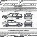 Составление акта приемки автомобиля