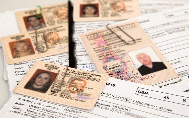 Где поменять просроченные водительские права