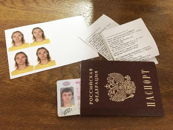 Документы на международные права в России