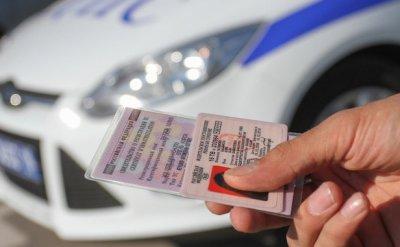 Проверка водителя на лишение прав по фамилии: способы проверки, база ГИБДД и порядок действий