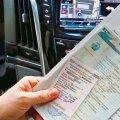 Переоформление автомобиля: порядок действий, необходимая документация, основания, условия и сроки переоформления авто