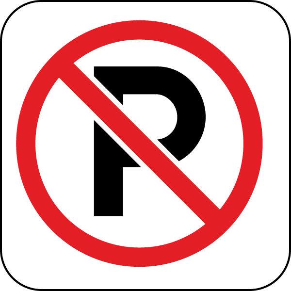 знак, запрещающий длительную остановку