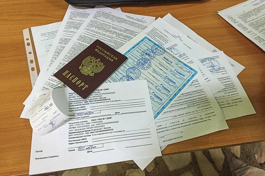 Документы для отмены регистрации авто