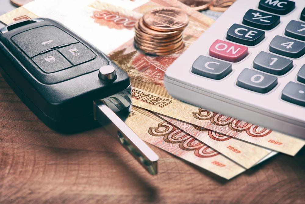 Сколько стоит регистрация авто