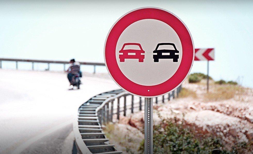 Штраф за обгон под знак обгон запрещен