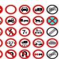 Штраф за проезд под знак, запрещающий проезд. Запрещающие знаки дорожного движения