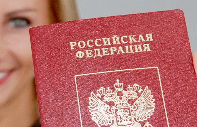 Паспорт для замены прав