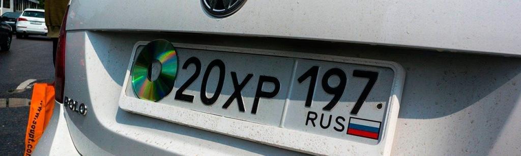 Проверка машины по базе ГАИ РФ