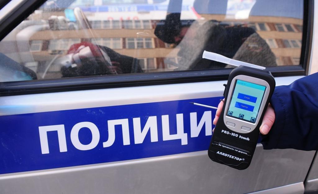 Штраф за пьянку в России