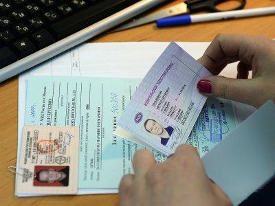 Какие документы нужны для получения прав: необходимая документация, инструкция по оформлению, образец заполнения, сроки и порядок сдачи