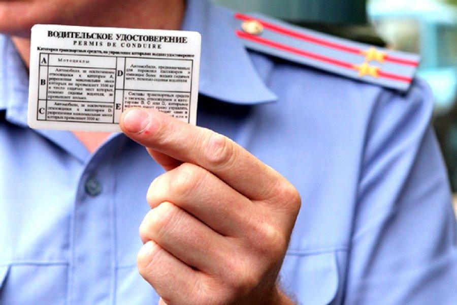 Что нужно для перевыпуска водительского удостоверения