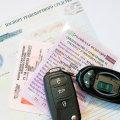 Перерегистрация авто: порядок смены собственника, нормы и правила