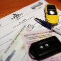 Оплата госпошлины за регистрацию автомобиля в ГИБДД: порядок действий, необходимая документация