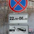 """Знак 3. 27 """"Остановка запрещена"""": ответственность за неисполнение"""