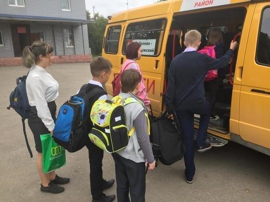 Дети едут в школу
