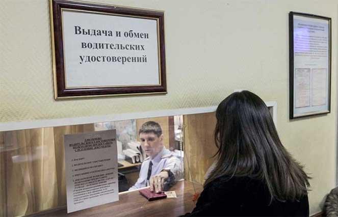 Можно ли получить ВУ в другом регионе РФ