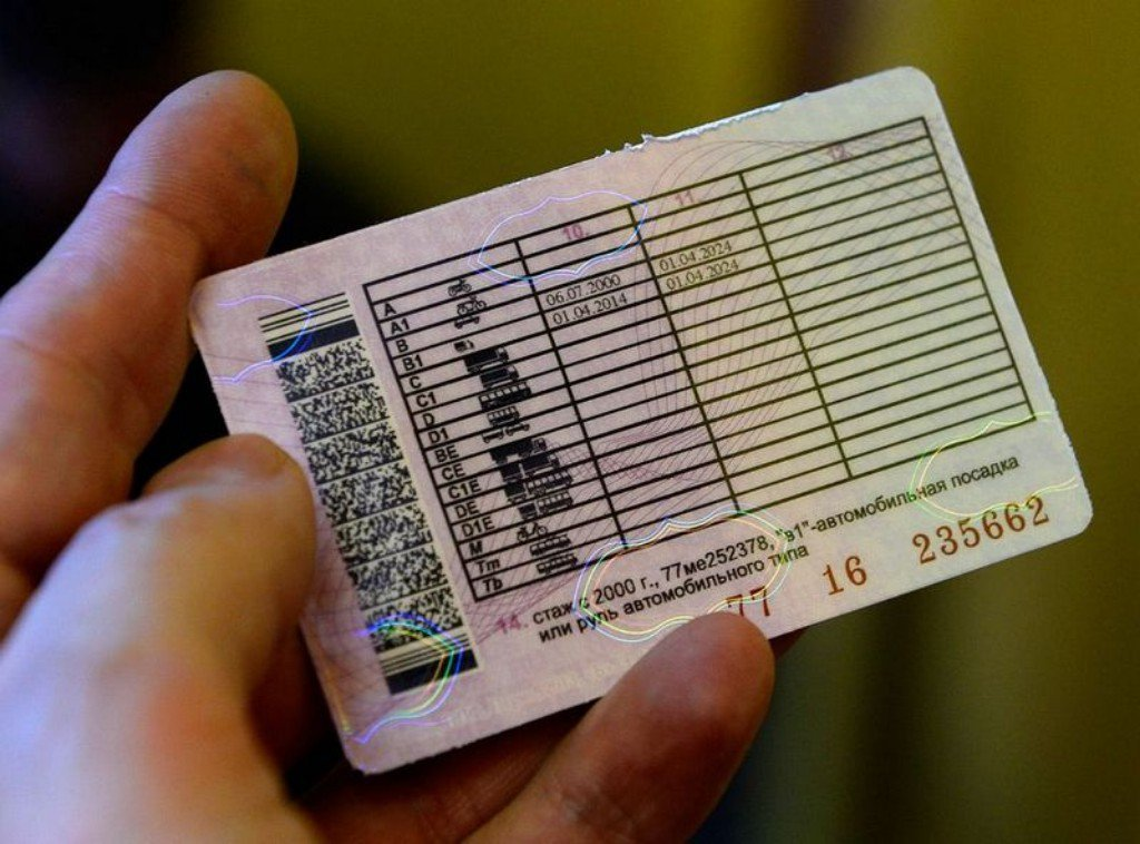 как узнать лишен ли я водительских прав по фамилии через интернет