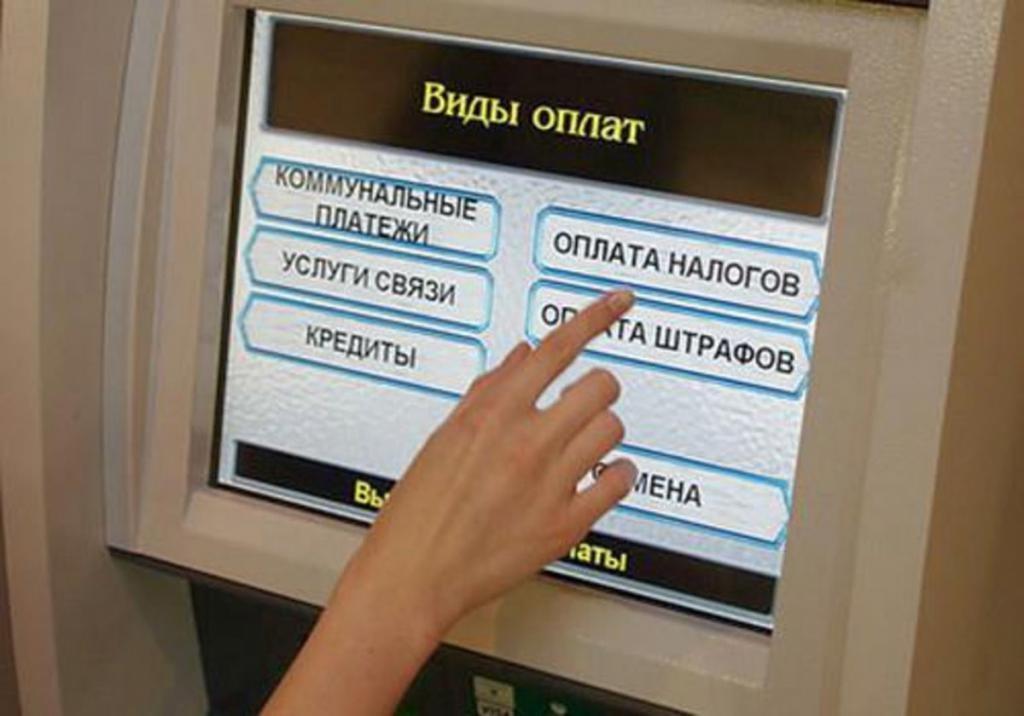 Сколько времени дают на оплату штрафа ГИБДД в РФ