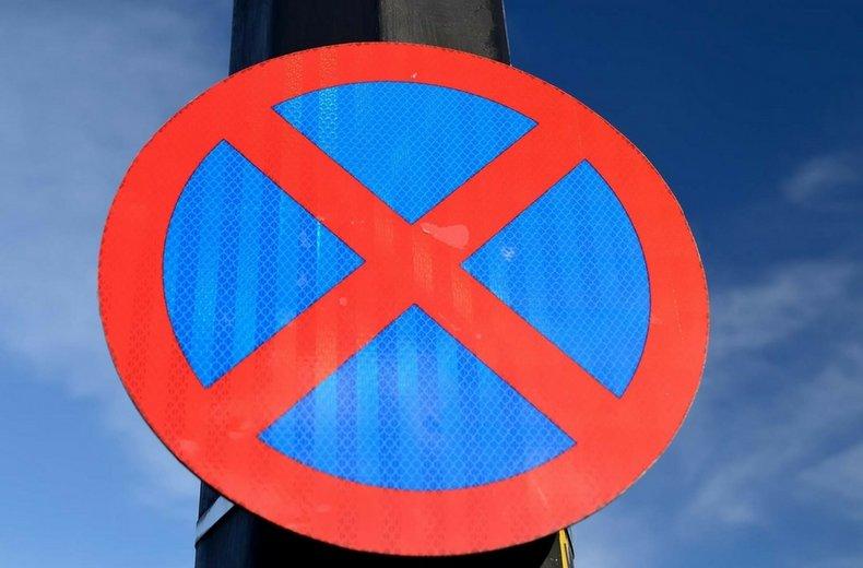 действие знака остановка и стоянка запрещена
