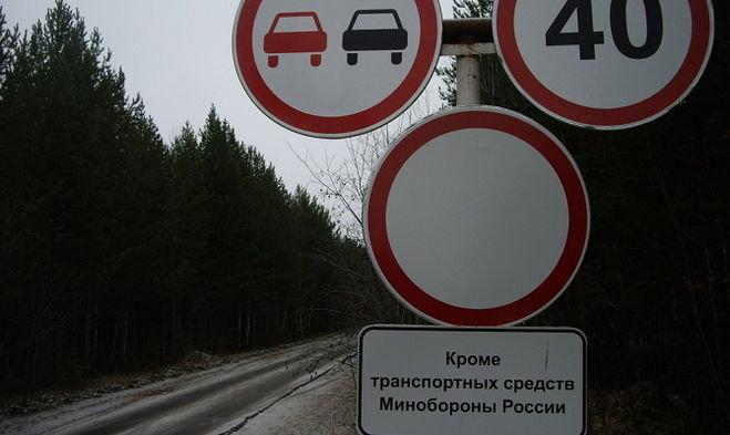 Кто может проехать под знак «Движение запрещено»