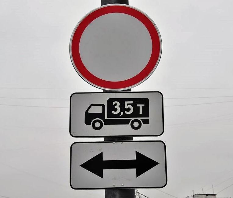 знак 3.2 с табличками