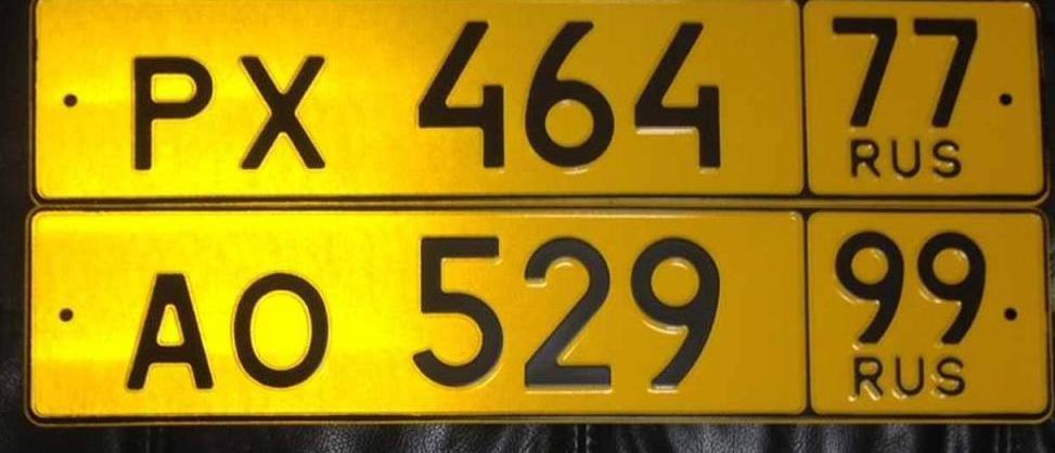 пример гос. номера для пассажирского транспорта
