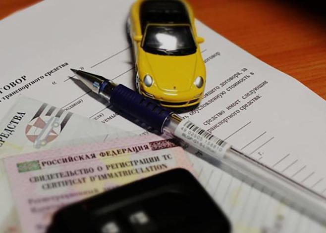Документы для дарения авто