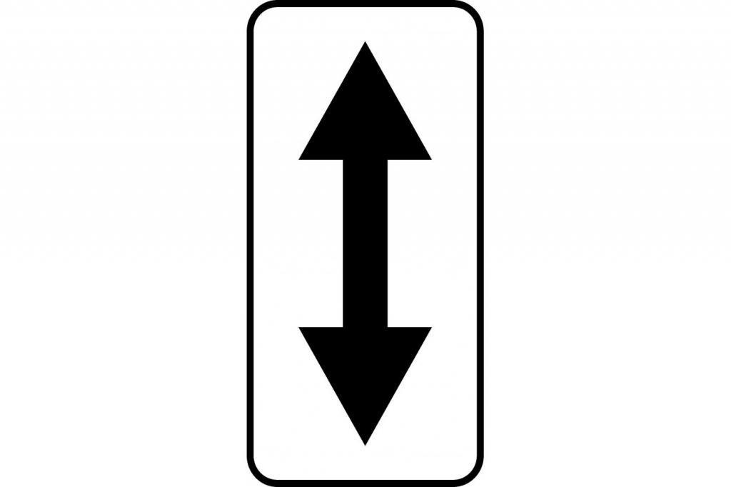 табличка с указанием зоны действия