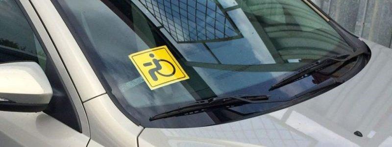 парковка в зоне действия знака 3.28