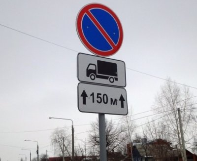 """Знак """"Стоянка запрещена"""": зона действия знака, штраф на несоблюдение"""