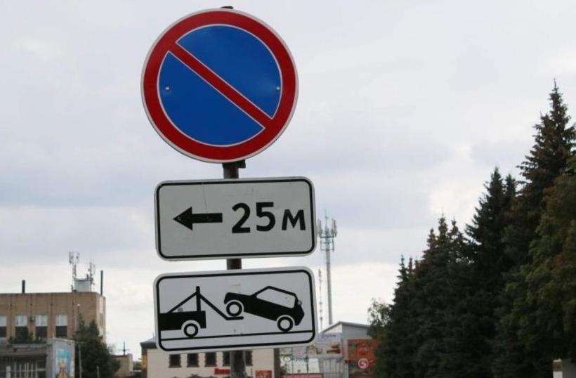указана зона действия запрета
