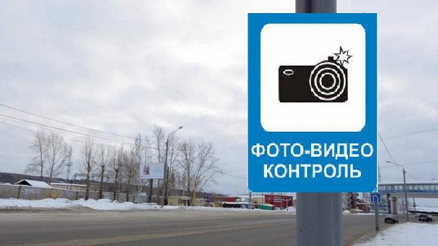 установка частных камер