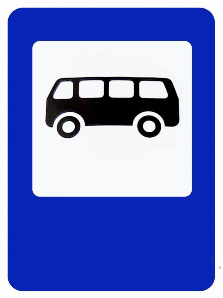 пдд остановка на остановке общественного транспорта