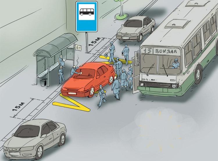 посадка высадка пассажиров на остановке общественного транспорта