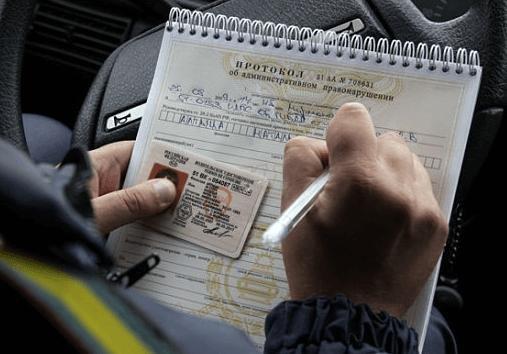какой штраф за вождение с просроченными правами