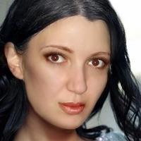 Регина Сочинская